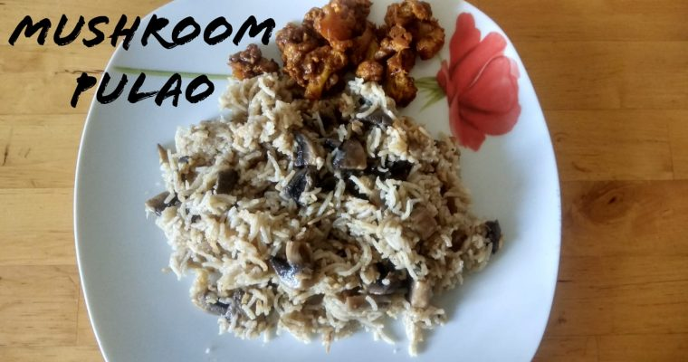 Mushroom Pulao Recipe | Easy Mushroom Pulao