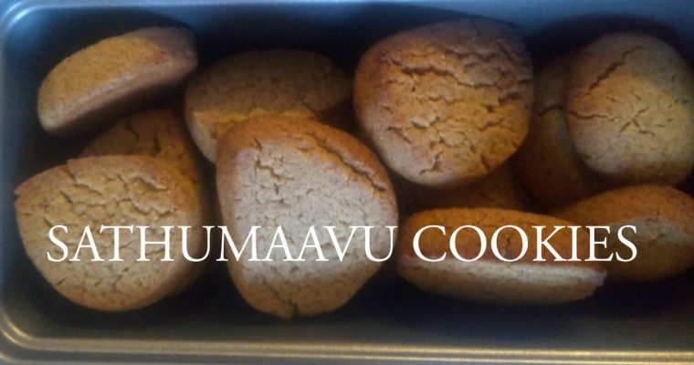 Sathumaavu Cookies | Health Mix Powder Cookies Recipe