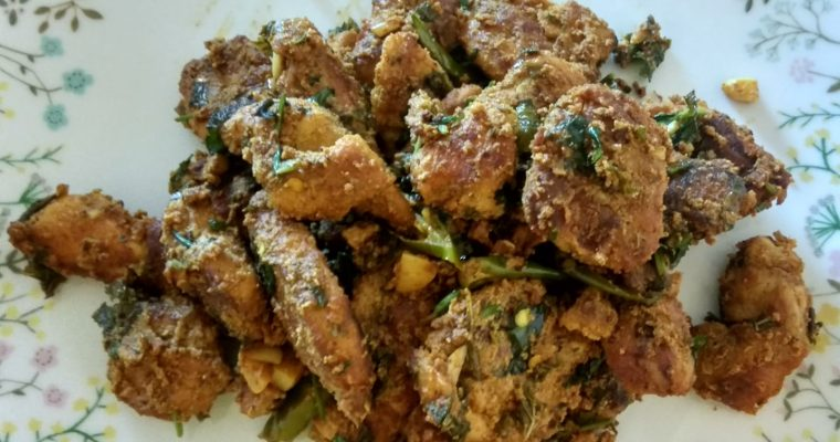 Chicken Majestic Recipe | Andhra Chicken starter recipe
