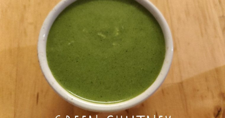 Green Chutney recipe | How to make green chutney