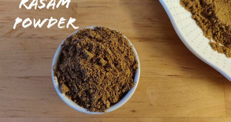 Rasam Powder | Homemade Rasam Powder recipe