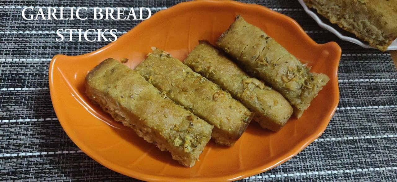 Garlic Bread Sticks | How to make Garlic Bread Sticks