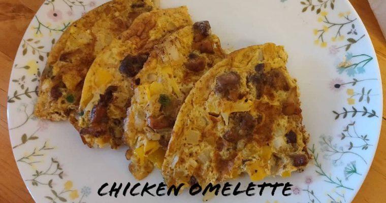 Chicken Omelette recipe | Spicy Chicken Omelette