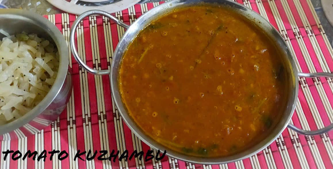 Tomato Kuzhambu | Tomato Curry | Thakkali kuzhambu