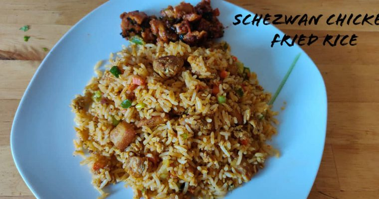 Schezwan Chicken fried rice recipe | Spicy Chicken Fried Rice Recipe | Schezwan Chicken Rice