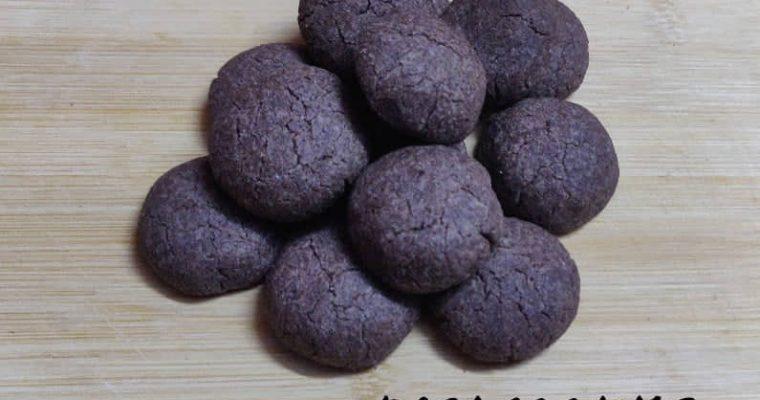 Ragi Ghee Biscuits | Finger Millet Cookies | Ragi Biscuits