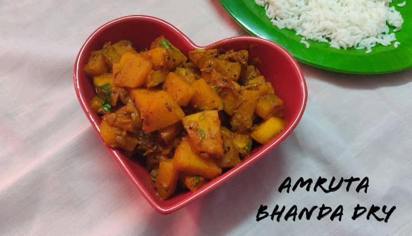 Raw Papaya Gravy | Amruta Bhanda dry recipe