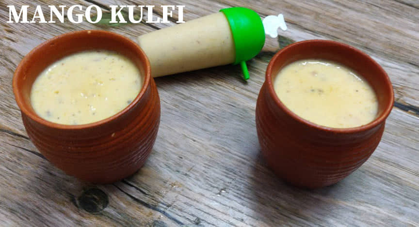 Mango Kulfi Recipe | How to make Mango Kulfi