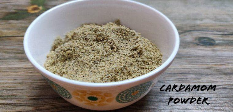 Cardamom Powder Recipe | Elaichi powder | How to make Cardamom powder