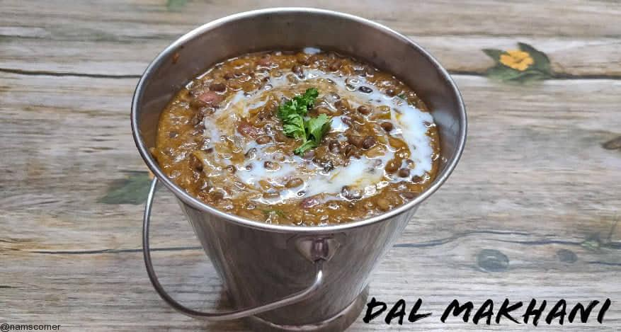 Dal Makhani recipe | Punjabi Dal Makhani recipe | How to make Punjabi Dal Makhani