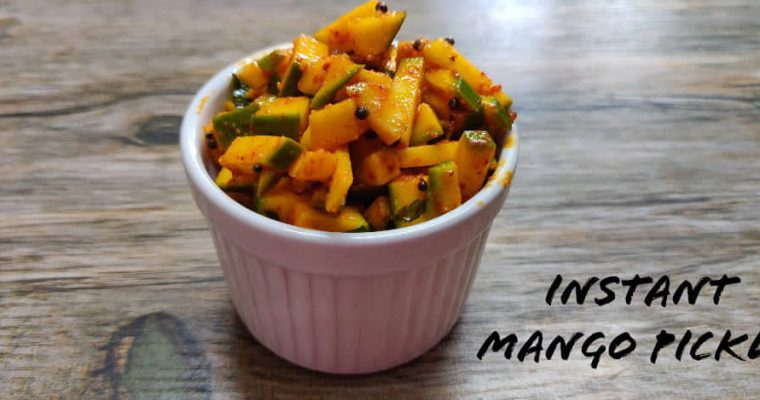 Instant Mango Pickle recipe | Quick Mango Pickle Recipe