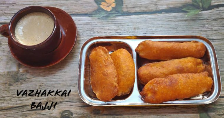 Vazhakkai Bajji Recipe| Raw Banana Bajji | How to make Bajji