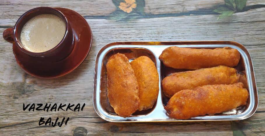 Vazhakkai Bajji Recipe  Raw Banana Bajji   How to make Bajji