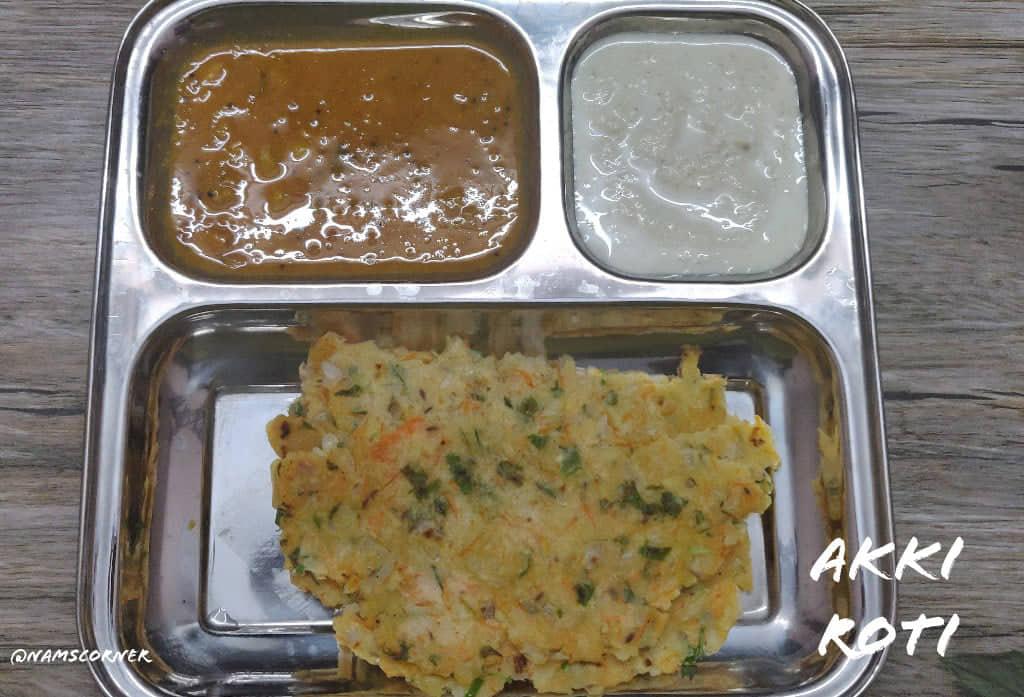 Akki Roti Recipe | Rice Flour Roti | How to make Akki Roti Recipe