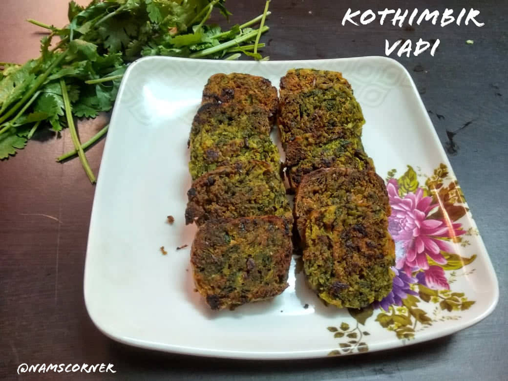 Kothimbir Vadi Recipe | Maharashtrian Kothimbir Vadi Recipe | How to make Kothimbir Vadi