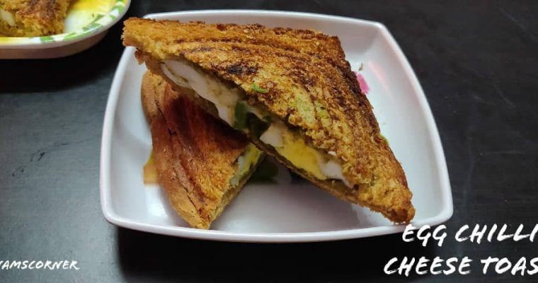 Egg Chilli cheese toast Recipe | Egg Chilli Cheese Sandwich recipe
