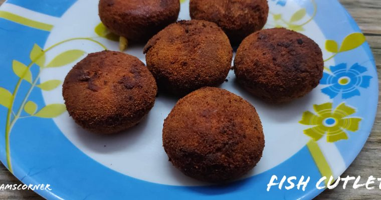 Fish Cutlet Recipe | Sri Lankan Fish Cutlet | How to make Fish Cutlet