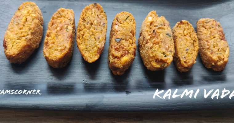 Kalmi Vada Recipe | Rajasthani Kalmi Vadai Recipe | How to make Kalmi Vada