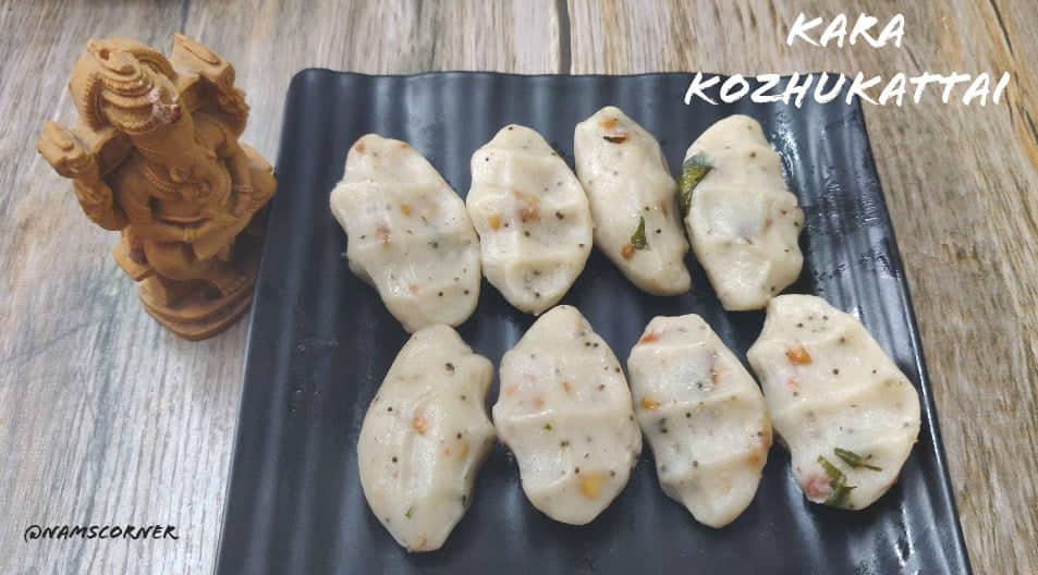 Kara Kozhukattai Recipe| Kara Pidi Kozhukattai Recipe