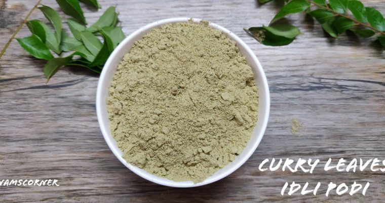 curry_leaves_idli_podi - 72238564_561087667996014_2123147646041325568_n