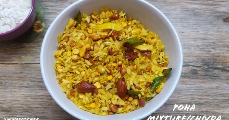 Poha Mixture Recipe | Aval Mixture | Poha Chivda Recipe