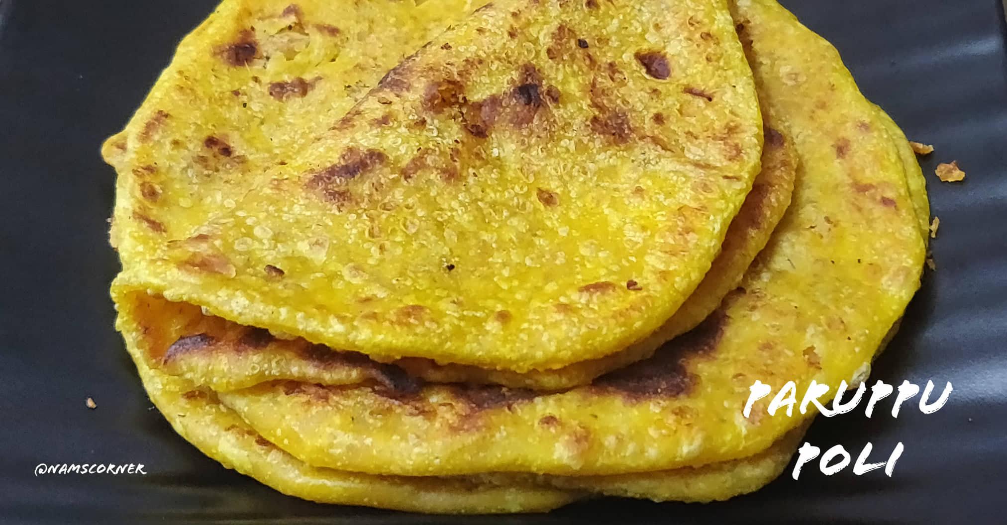 Puran Poli Recipe | Sweet Poli Recipe | Paruppu Poli