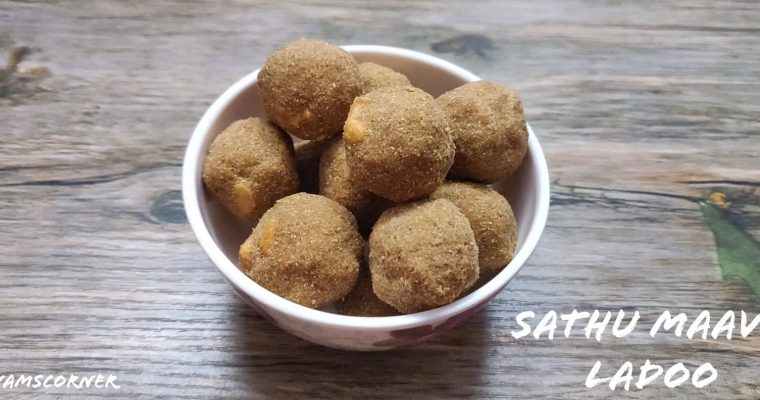 Sathu Maavu ladoo Recipe | Health mix powder laddu Recipe | Sathu maavu urundai