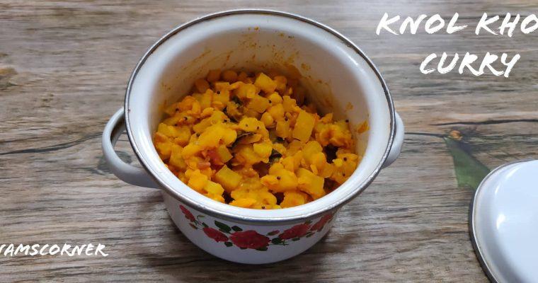 knol khol Curry Recipe| Turnip Kottu | Kohlrabi Curry