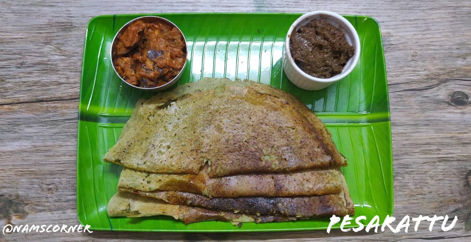 Pesarattu Recipe | Andhra Pesarattu Recipe | Green Gram Dal Dosa