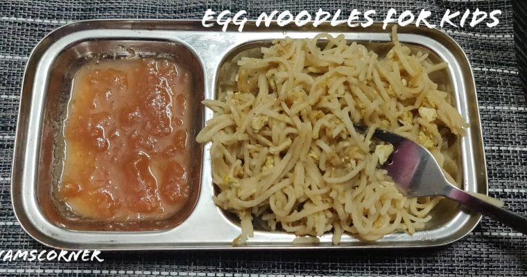 Egg noodles for kids | Kids special Egg Noodles Recipe