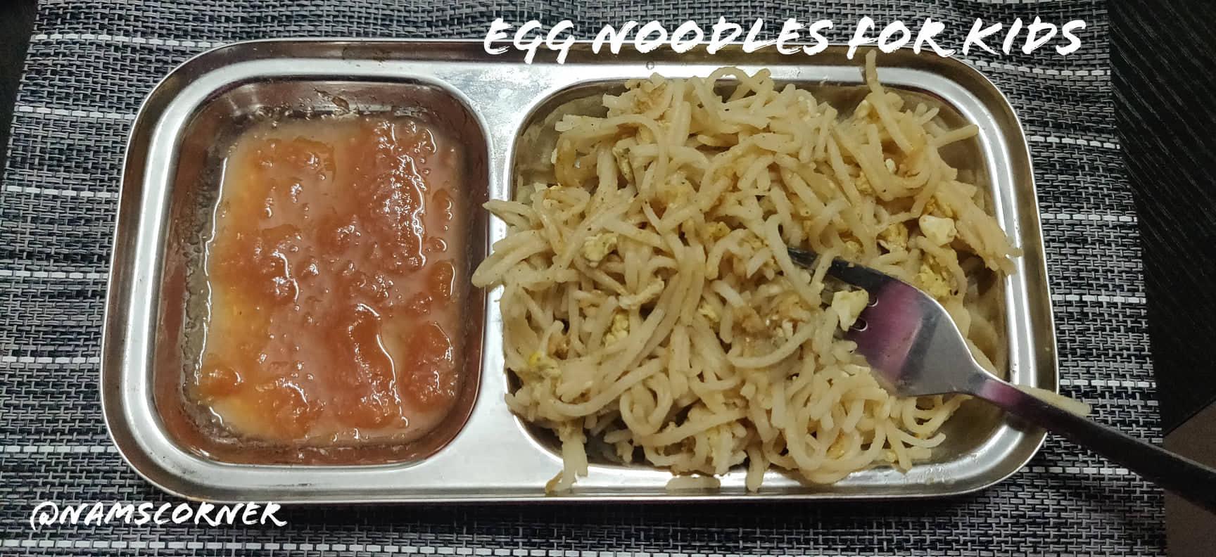 Egg noodles for kids | Kids special Egg Noodles Recipe