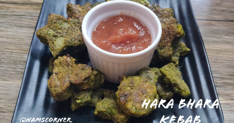 Hara Bhara Kebab Recipe | Spinach and green peas cutlet | Baked Greens cutlet