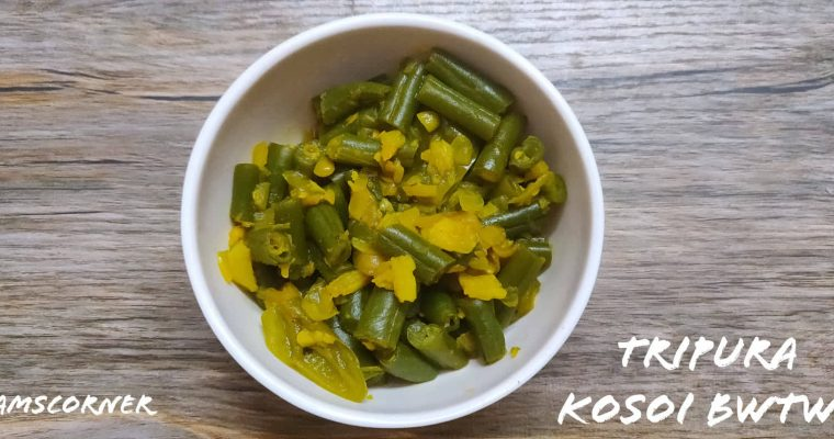 Kosoi Bwtwi | Tripura Kosoi Bwtwi recipe | Steamed beans with garlic