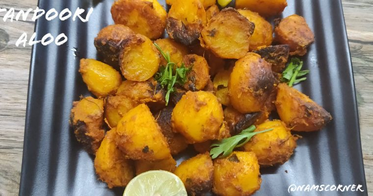 Tandoori Aloo Recipe | Aloo Tikka Recipe | How to make Tandoori Potatoes