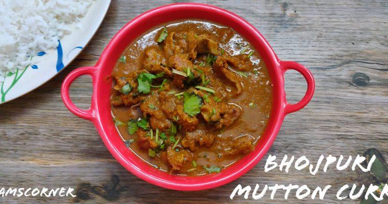 Bhojpuri Mutton Curry | Uttar Pradesh Style Mutton Curry