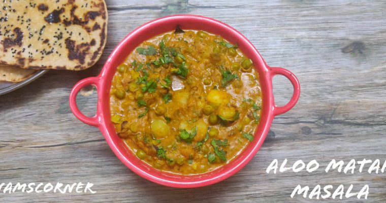 Restaurant Style Aloo Matar Masala Recipe | Potato peas curry