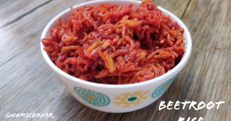 Beetroot Rice Recipe | Beetroot Pulao Recipe | How to make Beetroot rice
