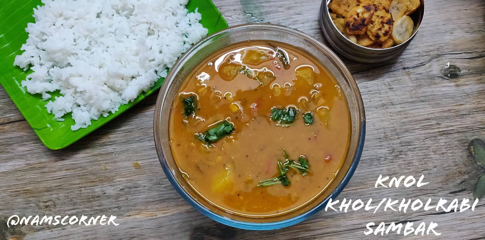 Knol Khol Sambar Recipe | Kohlrabi Sambar