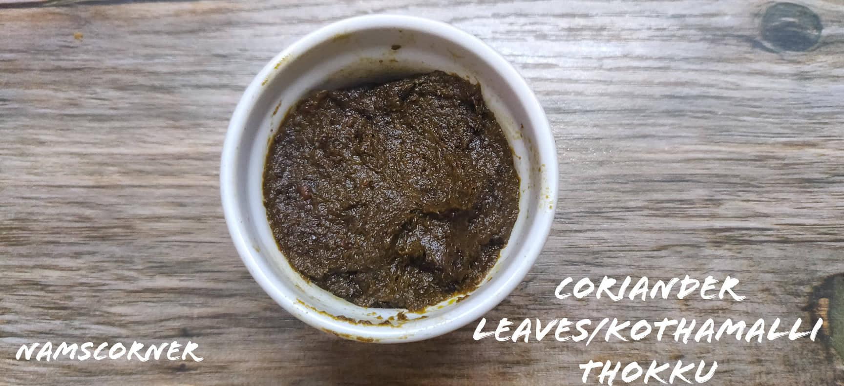 Coriander Leaves Thokku Recipe   Kothamalli Thokku
