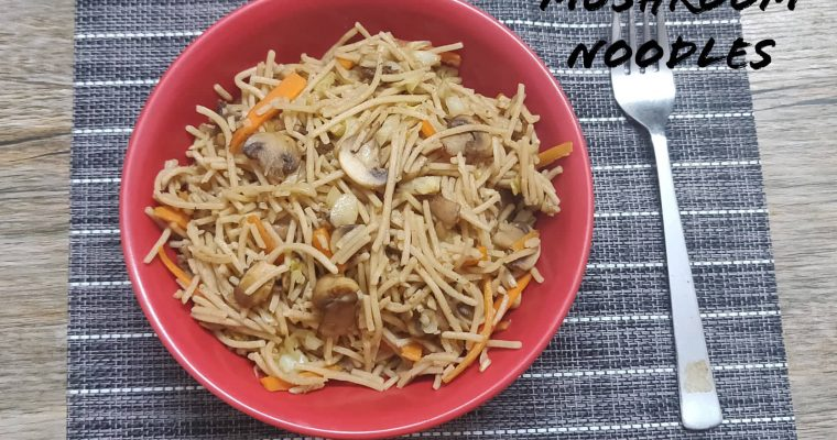 Mushroom Noodles Recipe | How to make Mushroom Noodles