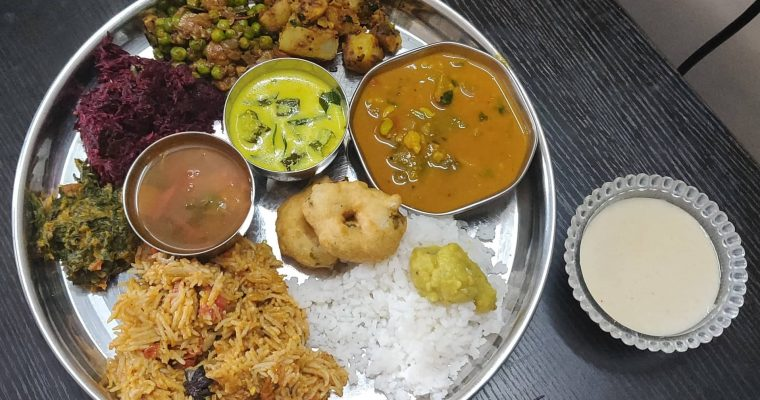 Veg Lunch Menu 5 | South Indian Special Meals Menu | Full meals Menu