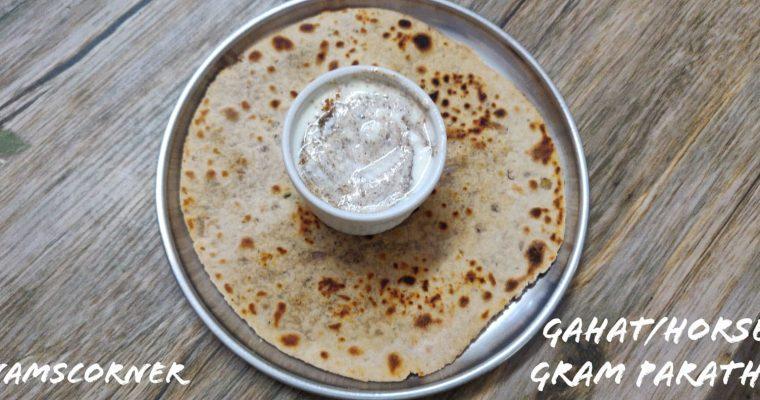 Gahat ke Paranthe Recipe | Horse gram paratha | Kollu Paratha