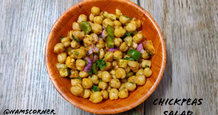 Chickpeas Salad Recipe | Chana Salad | How to make simple chickpeas salad