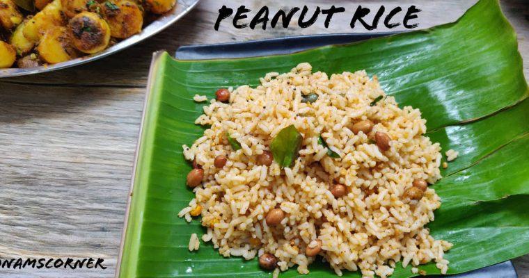 Peanut Rice | Verkadalai sadam Recipe