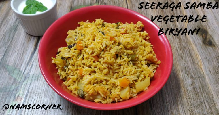Vegetable Biryani Recipe | Seeraga Samba Vegetable Biryani Recipe
