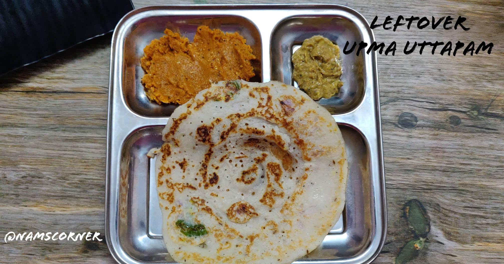 Upma Uttapam Recipe | Leftover Upma Uttapam