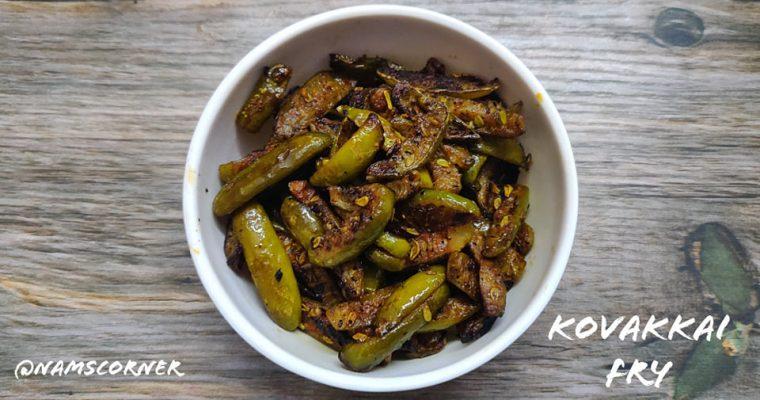 Kovakkai fry recipe | Ivy Gourd Stir fry | Tindora Fry recipe