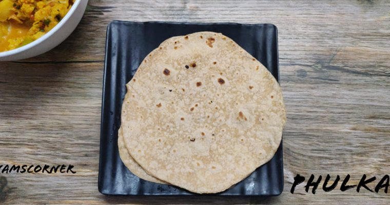 Phulka Recipe | How to make soft Phulka