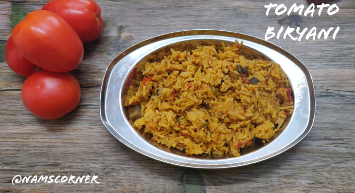 Tomato Biryani Recipe | Tomato Biryani in pressure cooker | Tomato Rice Recipe