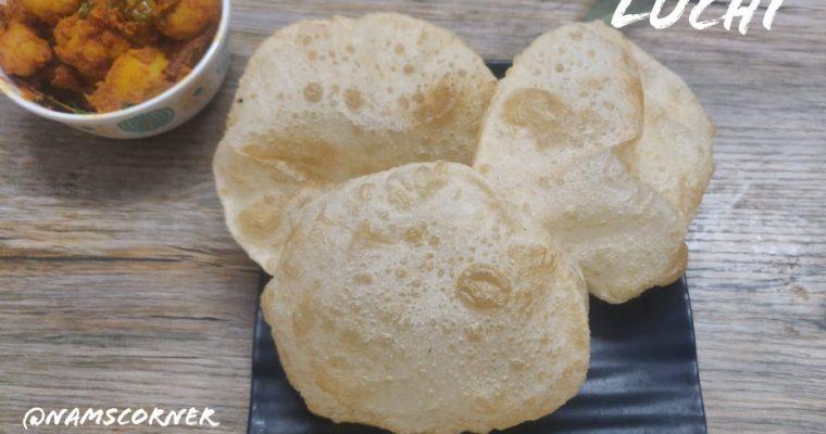 Luchi Recipe | Bengali Luchi Recipe | How to make Luchi